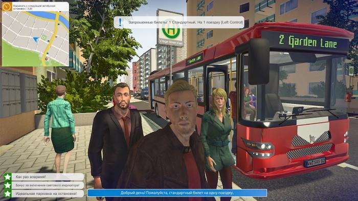 Bus Simulator 16 обзор игры