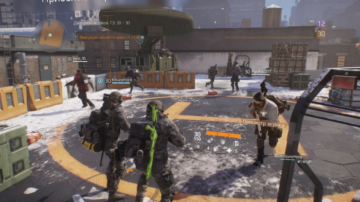 Tom Clancys The Division обзор игры