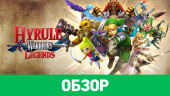 Hyrule Warriors Legends: обзор