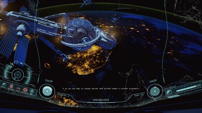 ADR1FT обзор игры