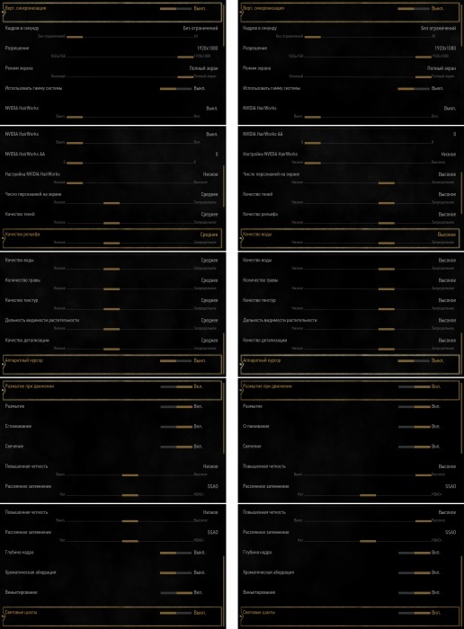 Обзор DEXP Achilles G113: младший брат Ареса