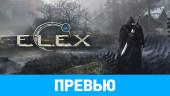 ELEX: превью