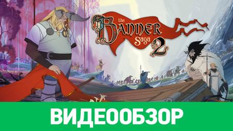 Banner Saga 2, The