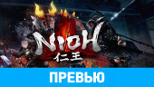 NiOh: превью по демоверсии