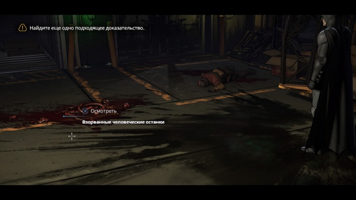 Batman: The Telltale Series - Episode 1: Realm of Shadows обзор игры