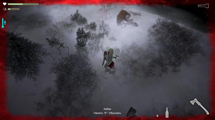 Скачать Frozen State Игру - фото 4
