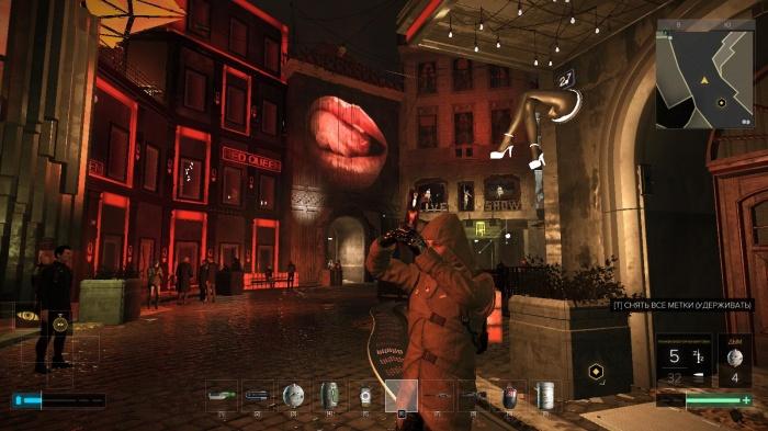 Deus Ex: Mankind Divided обзор игры