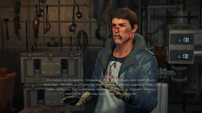 игра Deus Ex Mankind Divided скачать торрент - фото 4