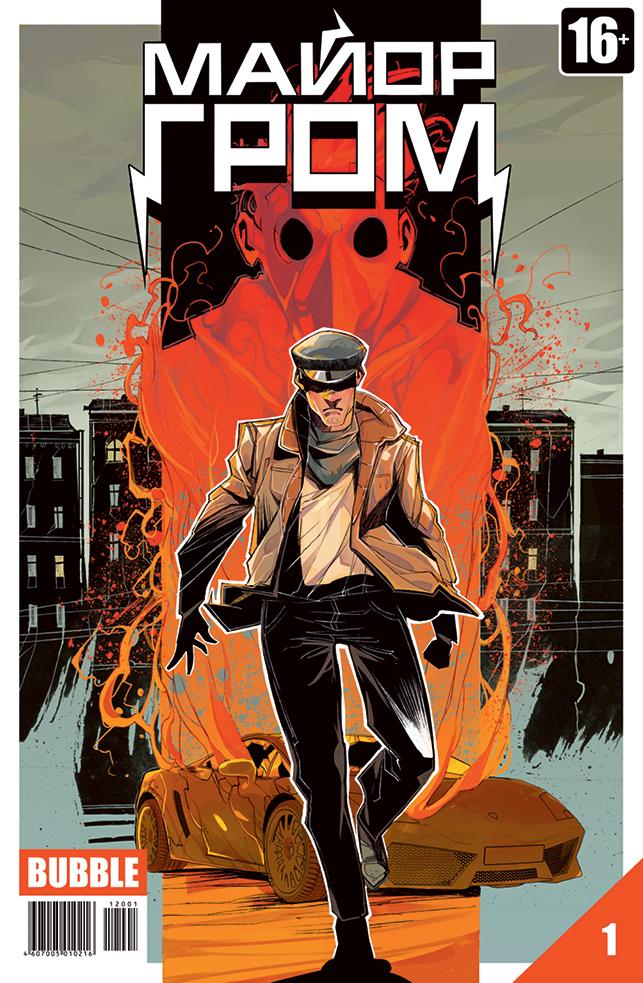 Киномикс № 3: «Боевой ангел» Джеймса Кэмерона, телеверсия «Большого куша» и смерть Железного человека