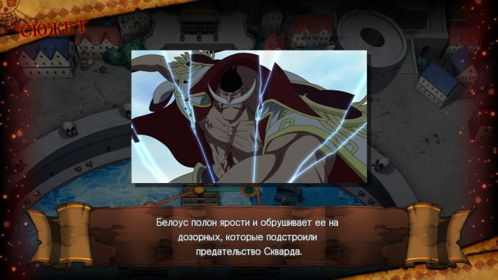 One Piece: Burning Blood обзор игры