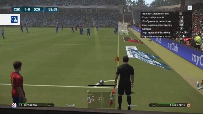 Pro Evolution Soccer 2017 обзор игры
