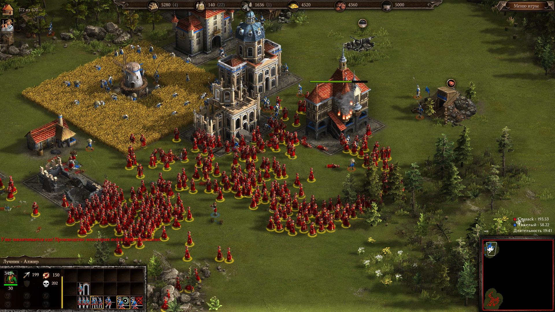 Описание полка в игре