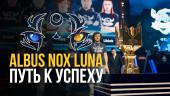 Albus NoX Luna — великолепная пятёрка и её путь на чемпионат мира по League of Legends
