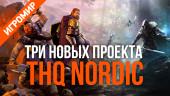 Нордический выдержанный: три новых проекта THQ Nordic
