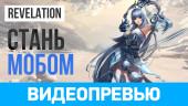 Видеопревью русской версии игры