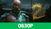 Shadow Warrior 2: Обзор