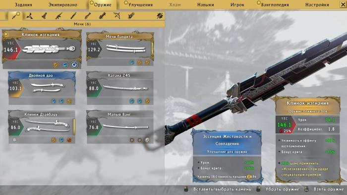 Shadow Warrior 2 обзор