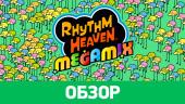Rhythm Heaven Megamix: обзор