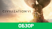 Sid Meier's Civilization VI: Обзор
