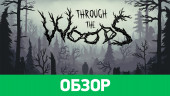 Through the Woods: Обзор