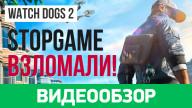 Видеообзор игры Watch Dogs 2