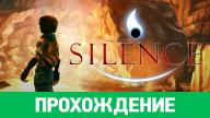 Прохождение игры Silence: The Whispered World 2