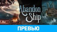 Превью игры Abandon Ship