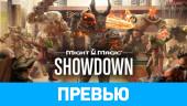 Might & Magic Showdown: превью по пресс-версии