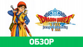 Dragon Quest 8: Journey of the Cursed King: обзор