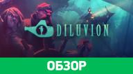 Обзор игры Diluvion