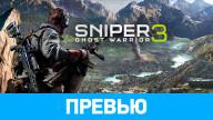 Превью по бета-версии игры Sniper: Ghost Warrior 3