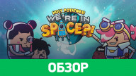 Обзор игры Holy Potatoes! We're in Space?!