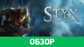 Styx: Shards of Darkness: Обзор