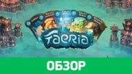 Обзор игры Faeria