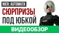 Видеообзор игры NieR: Automata
