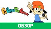 PaRappa the Rapper Remastered: Обзор