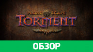 Обзор игры Planescape: Torment: Enhanced Edition