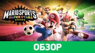 Обзор игры Mario Sports Superstars