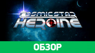 Обзор игры Cosmic Star Heroine