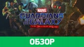 Marvel's Guardians of the Galaxy: The Telltale Series: Обзор