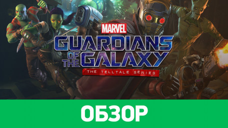 Marvel's Guardians of the Galaxy: The Tell…