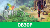 Shiness: The Lightning Kingdom: Обзор