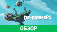 Обзор игры Deformers