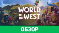 Обзор игры World to the West