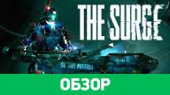 Обзор игры Surge, The