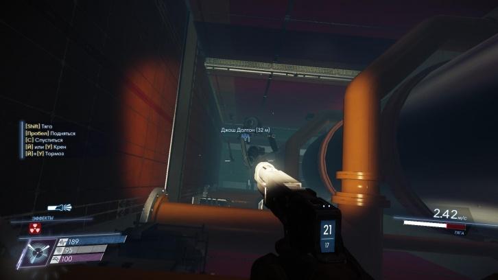 Как можно сделать тоннель