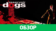 Обзор игры Reservoir Dogs: Bloody Days