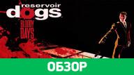 Обзор игры Reservoir Dogs: Bloody Days