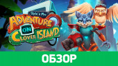 Skylar & Plux: Adventure On Clover Island: Обзор