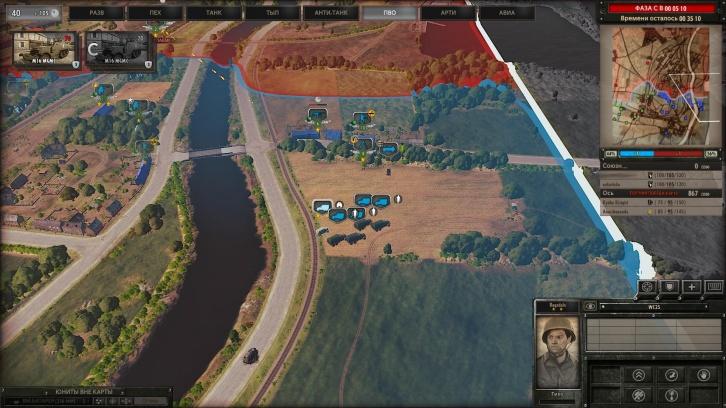 Steel Division: Normandy 44 обзор игры